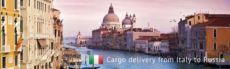 Cargo delivery from Italy to Russia