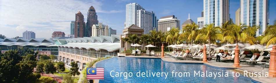 Cargo delivery from Malaysia to Russia