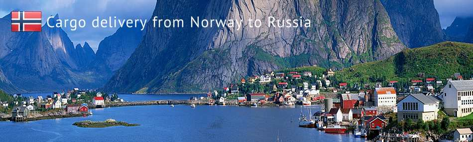 Cargo delivery from Norway to Russia