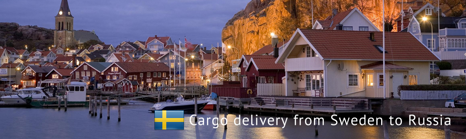 Cargo delivery from Sweden to Russia