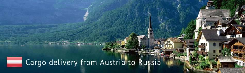 Cargo delivery from Austria to Russia