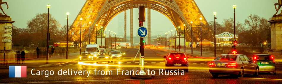 Cargo delivery from France to Russia