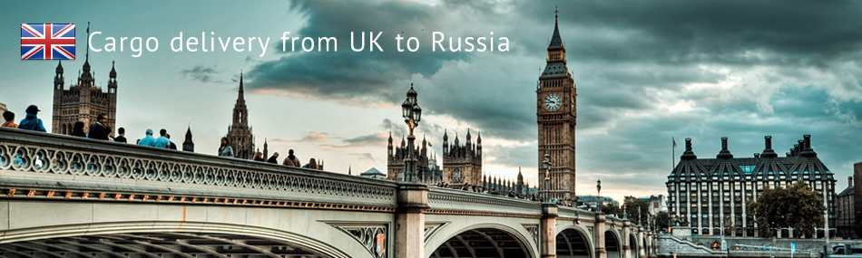 Cargo delivery from UK to Russia