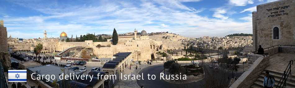 Cargo delivery from Israel to Russia