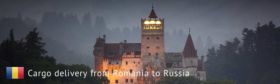 Cargo delivery from Romania to Russia