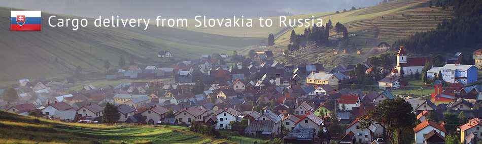 Cargo delivery from Slovakia to Russia