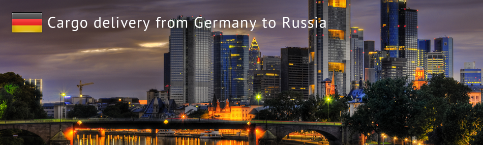 Cargo delivery from Germany to Russia