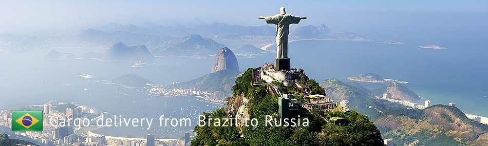 Cargo delivery from Brazil to Russia