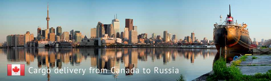 Cargo delivery from Canada to Russia