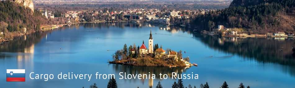 Cargo delivery from Slovenia to Russia