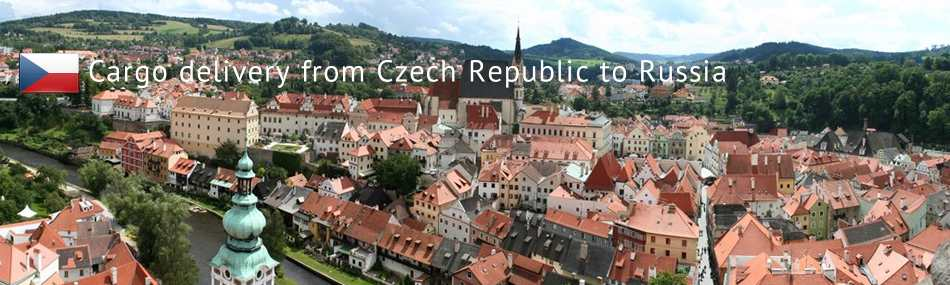 Cargo delivery from Czech Republic to Russia