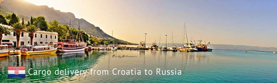 Cargo delivery from Croatia to Russia