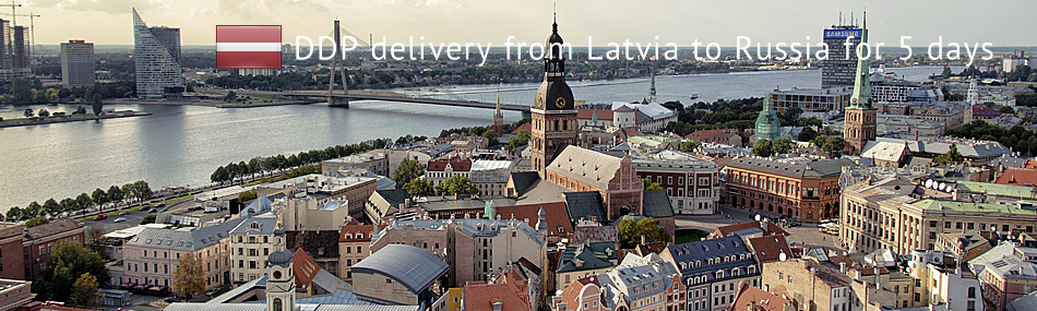 Groupage cargo delivery from Latvia to Russia